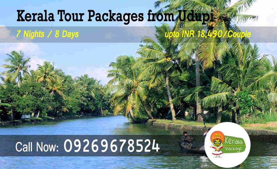 Kerala tour packages from Udupi