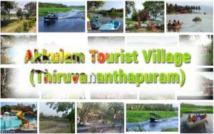 Akkulam Tourist Village Kerala