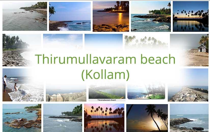 Thirumullavaram beach Kollam