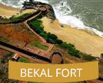 Bekal Fort Kerala India