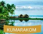 Kumarakom Kerala India
