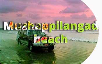 Muzhappilangad beach in Kerala
