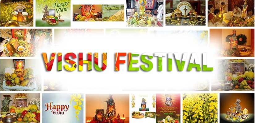Kerala Vishu festival