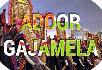 Adoor Gajamela festival