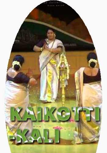 Kaikottikali Dance